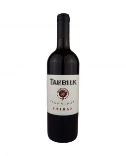 tahbilk-1860-vines-shiraz-1999a