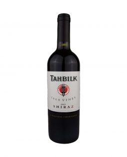 tahbilk-1860-vines-shiraz-2001a